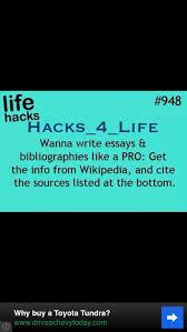 essay hack helpful tools school