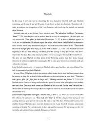 macbeth diary entry essay lady macbeth diary entry essay