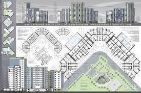 Кур проект Многоэтажный жилой дом с обслуживанием Курсовой проект Многоэтажный жилой дом
