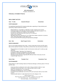 Automotive Parts Manager Sample Resume Juvenile Correctional