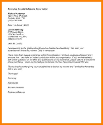 10 Administrative Assistant Cover Letter No Experience Letter Adress