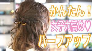 浴衣の髪型でミディアムの中学生向け紹介簡単ヘアアレンジ8選