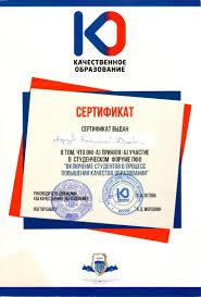Библиотека Университет Лобачевского sert 1 sert 2