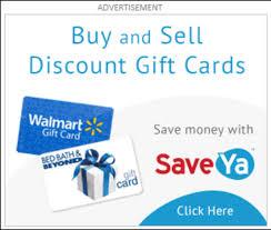 chevron gift card balance