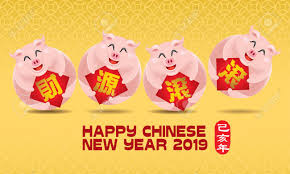 Cute Little Pigs Image For Chinese New Year 2019 Also The Year