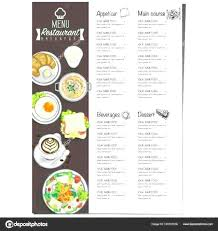 Sample Breakfast Menu Template Delectable Sports Bar Menu Template And Inside Brunch Free Drink