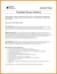 Awesome Collection Of Teacher Cover Letter For High School Spanish