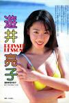 遊井亮子の最新おっぱい画像(8)
