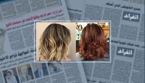 قصات شعر مناسبة لصاحبة الشعر الخفيف انفراد