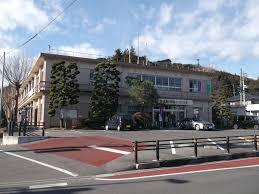 Nasukarasuyama