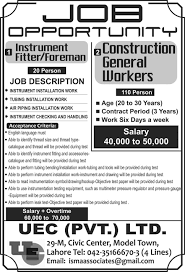 job in uec pvt job instrument fitter foreman construction job in uec pvt job instrument fitter foreman construction general workers