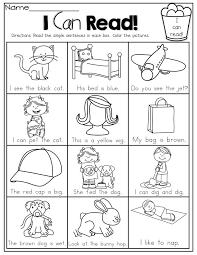 February NO PREP Packet (Kindergarten) | Simple sentences ...