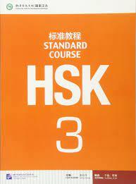 Hsk Standard Course 3 - Textbook : Liping Jiang: Amazon.de: Bücher