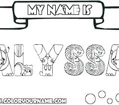 Custom Coloring Pages Free Personalized Kids Coloring Pages Passion