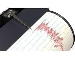 Σεισμός 4 Ρίχτερ στη Θήβα - αισθητός και στην Αθήνα