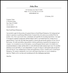 Writing A General Cover Letter All About Letter Examples