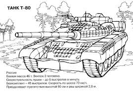 Small Picture Color Military TankMilitaryPrintable Coloring Pages Free Download