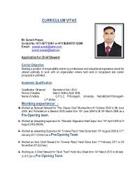 CURRICULUM VITAE Mr. Suresh Prasad ContactNo.+971-567733451 or  +971562600707 ( Responsibilities ...
