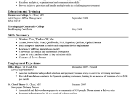 Resume Definition Business Resume as A Verb Krida 15