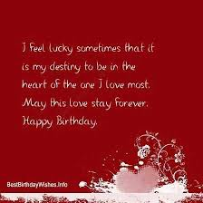 Beautiful Birthday Quotes For Husband Best Of Romantic Happy Birthday Quotes For Husband Unique 24 Images