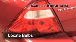 interior fuse box location 2005 2007 ford five hundred 2005 brake light change 2005 2007 ford five hundred