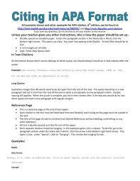 papers in apa style example of apa citation in paper apa citation handout ela apa