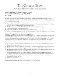 Examples College Entrance Essays Essay