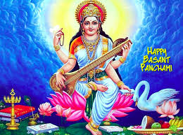The reason why basant panchami is important is the association of this day to wisdom and learning. Vasant Panchami 2017 Date And Time In India And Saraswati Puja Date And Time Lifestyle News The Indian Express