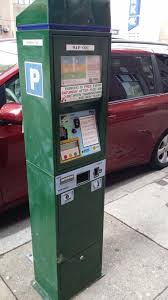 Vending Machine Meaning In Hindi Custom Kiosk Definition From PC Magazine Encyclopedia