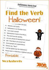 Halloween Printables: Finding Verbs – 3 Boys and a Dog