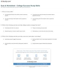 quiz worksheet college success skills com print skills for college success activities ideas worksheet