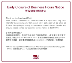 Closing Early Sign Template Template Shop Opening Times Template Office Closing Early Notice