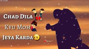 sad whatsapp status video new whatsapp status punjabi new punjabi song