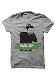 Ross Size Chart Friends Ross Geller Dinosaur Sound T Shirt