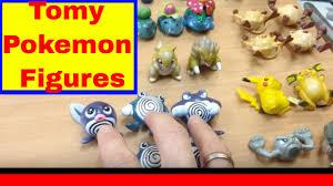 collection of tomy pokemon figures selling pokemon toys on ebay