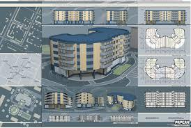 Реферат Жилой дом средней этажности com Банк  Жилой дом средней этажности