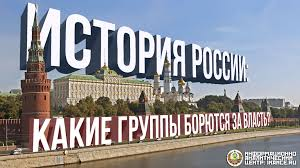 доклад россия 19 века