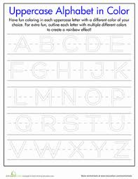 Practice Writing Letters Rainbow Letters Practice Writing Uppercase Letters Worksheet