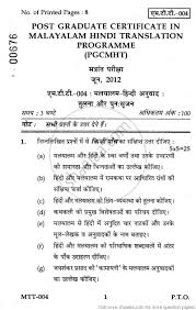 essay on population control in in hindi thedrudgereort essay on population control in in hindi