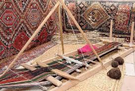 published article about carpet weaving