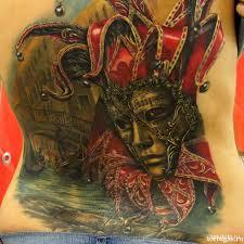 значение татуировки шут тату салон тортуга 24 часа