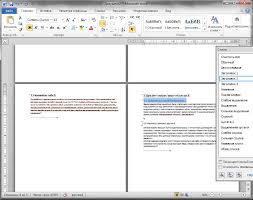 Как сделать оглавление в Ворде Самый эффективный метод  Как сделать оглавление в Ворде Самый эффективный метод