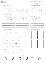 Best 25 Sight Word Worksheets Ideas On Pinterest Words Free