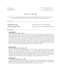 pastor resume samples - Youth Ministry Resume Examples