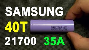 Battery Mooch 21700 Chart Samsung 40t High Drain 21700 Li Ion Battery Discharge Capacity Test