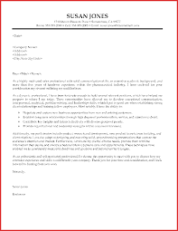 Awesome Application Letter Introduction Sample Robinson Removal