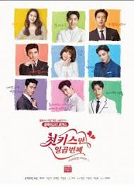 Drama Korea Seven First Kisses Subtitle Indonesia Full Episode