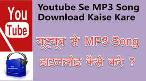 Youtube se mp3 song kaise download kare. Youtube Se Mp3 Song Download Kaise Kare How To Download Youtube Mp3 Music From Youtube
