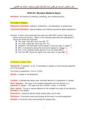 inferential statistics study resources 21 pages statistics revision midterm 1