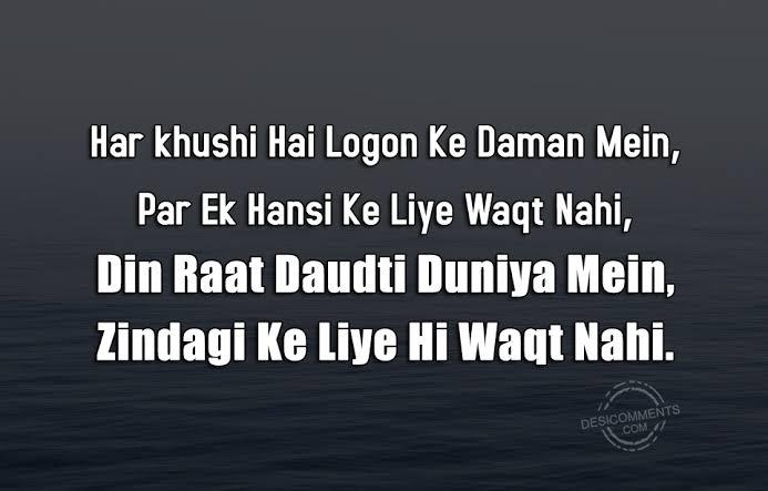 mirza ghalib shayari on waqt
